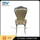椅子を食事するローズの革金のスタック可能ステンレス鋼