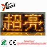 Singolo modulo esterno dello schermo di visualizzazione del testo di colore giallo P10 LED