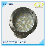 DMX 통제를 가진 IP67 15W LED 수영풀 빛
