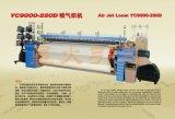 4編むファブリックのために取除くカラー10piecesカムが付いている極度の長い幅の空気ジェット機の織機