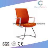 現実的な価格の現代オレンジオフィスのプロジェクトの家具の網の椅子