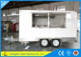 Ys-Fb390Aの白い高品質のファースト・フードのトラックの食糧ヴァン