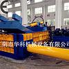 Série da prensa Y81 da sucata da alta qualidade de China