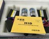 Lampe au xénon en métal de haute qualité, HID Xenon H7, métal Xenon H7