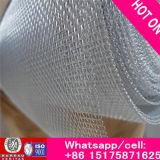 rete metallica di alluminio di rivestimento di 14X14 ss/reticolato di alluminio/rete metallica di alluminio