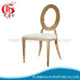 Design moderno Hotel Rose Gold Mobiliário metálico Cadeira Banquetes com almofada de PU