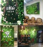 수직 잔디 정원 벽이 인공적인 푸른 잎에 의하여 설치한다