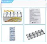 CO Trimoxazole는 약 약을 메모장에 기입한다