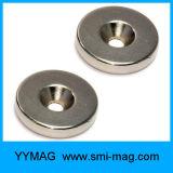 Levering voor doorverkoop van de Magneten van de Magneet van de Ring van het neodymium de Sterke Permanente