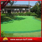 최신 판매인 U 모양 4 색깔 합성 인공적인 뗏장 잔디