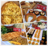 Einfach und einfach geläufiges Bäckerei-Geräten-elektrischen Brot-Ofen warten