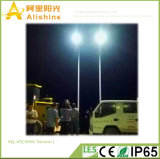 энергосберегающий напольный светильник все сада 5W в одном солнечном уличном свете уличного света интегрированный СИД солнечном