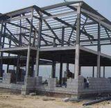 강철 구조물은 디자인했다 작업장 (KXD-SSW1033)를