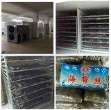 Máquina de secagem dos peixes industriais ajustáveis da temperatura de secagem