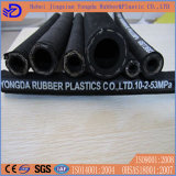 Série de tube de boyau en caoutchouc hydraulique à haute pression