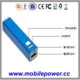 モバイル充電器