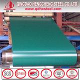 [بربينت] عمليّة بيع حارّة الصين يغلفن فولاذ ملا