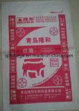 Sac/sac tissés par pp de plastique Film-Stratifiés par BOPP pour l'alimentation