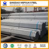 Precio galvanizado cuadrado de acero galvanizado cuadrado del tubo de acero del tubo de ERW