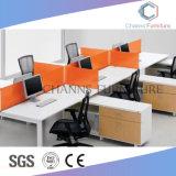 Stazione di lavoro moderna dell'ufficio dello spazio all'aperto delle quattro sedi