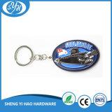 Esmalte duro de forma animal de design personalizado Keychain
