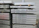 Piatto di alluminio ultra piano di alta precisione