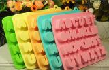 FDAの台所用品の方法ギフトのシリコーンチョコレート皿