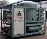 두 배 단계 진공 변압기 기름 정화기 (ZYD-300)