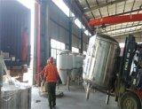 2000Lビールプラント醸造のためのマイクロビール醸造所のマッシュのLauterの大酒樽