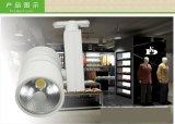COB pista LED 12W / 12W de luz LED de mazorca de la luz de seguimiento / 12W LED de la COB vía Iluminación Iluminación comercial