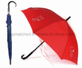 ترويجيّ انعكاسيّة مستقيمة لعبة غولف مظلة