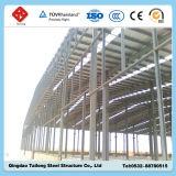 Prefab высокое здание стальной структуры подъема