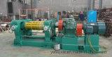 中国機械卸売2ロール開いた混合製造所