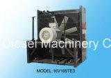 Радиатор Cummins охлаженный водой (QSK60-G13)