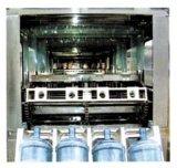 Lifting Barrelのための5ガロン機械