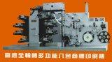 8 色ロータリレタープレス( SA-260/8+1C )