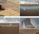 SaWater 침투성 Eco-Bricknd 생산 라인, 돌 생산 라인 (쇄석기)