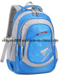 Alunos da escola primária Kids Schoolbag Backpack School Bag (CY8811)