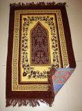 Het Tapijt van het gebed