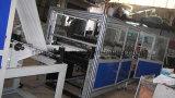 機械(DISQ-700B)を作る泡フィルムのクラフト紙の郵便利用者袋
