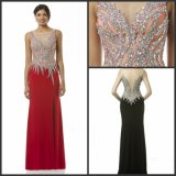 Feather Like Prom Party Vestidos formais Split Beading Evening Dress T4019