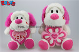 ピンクの中心の枕Bos1152が付いているブラウンの子犬のぬいぐるみのおもちゃ