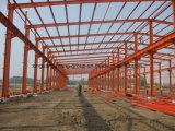 鉄骨構造のPrebricatedの研修会の倉庫の製造