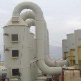 Depurador del humo del gas de escape de la fibra de vidrio de FRP