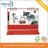 Календар 2016 бумаги Новый Год Китая подгонянный изображением (QY150314)