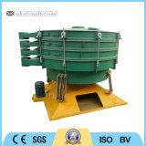 PVC粉の分離のための高い等級分けの精密円形の振動スクリーン機械