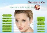 Hyaluronic酸/Sodium Hyaluronate (食糧及び化粧品の等級)