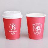 ロゴによって印刷されるコーヒー紙コップか熱い飲むコップ