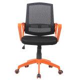 現代旋回装置の商業管理の網タスクの職員の椅子(FS 4100オレンジ)