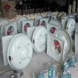 Ventilatore della centrifuga dello scarico montato tetto di FRP